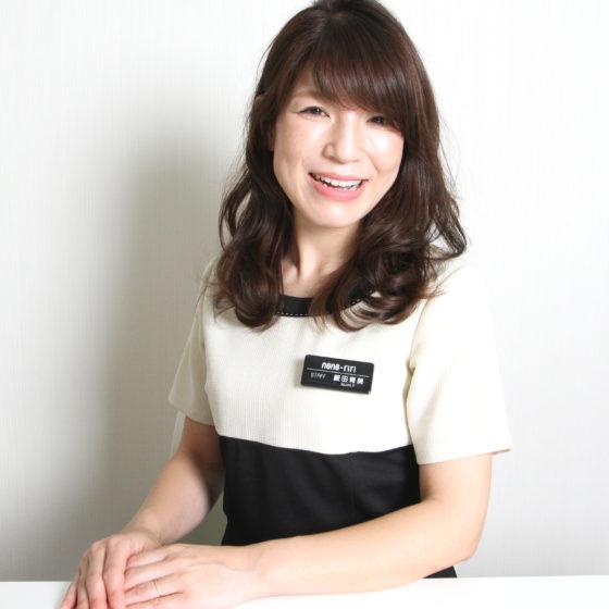 Beauty Adviser 藪田 育美